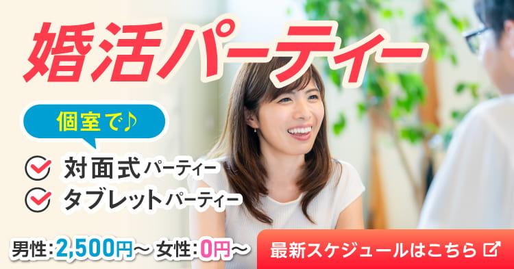 課 ママ かほく 市 かほく市はなぜ「日本一ママにやさしい街」を目指す? 市の担当者に聞いてみた